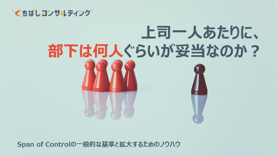 f:id:ryo_yamamoto:20200515091711p:plain
