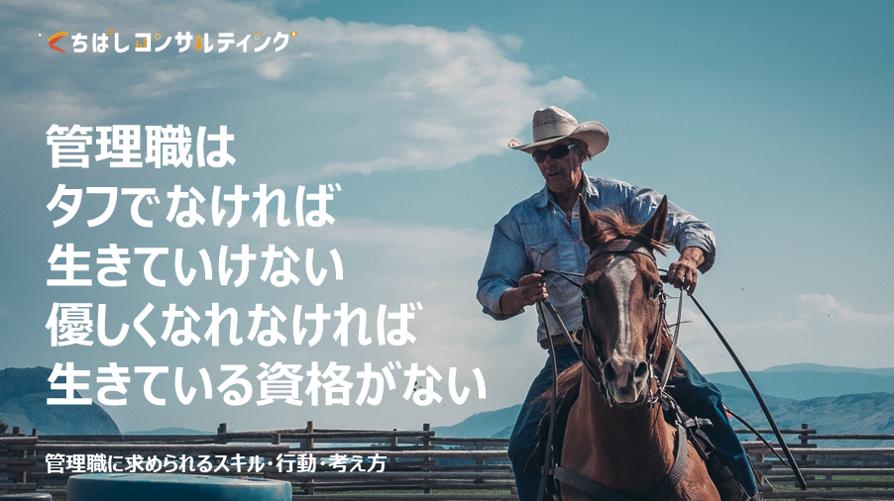 f:id:ryo_yamamoto:20200515115009p:plain