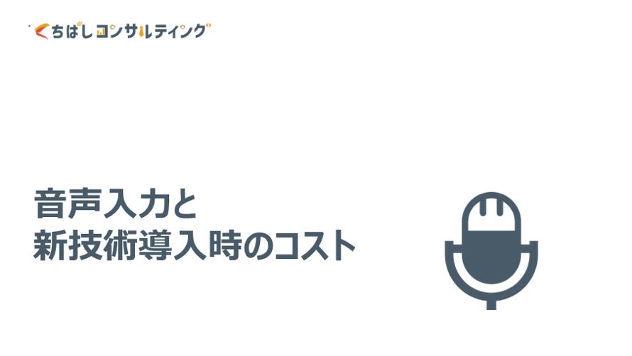 f:id:ryo_yamamoto:20200515121742p:plain
