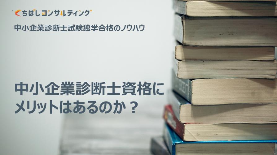 f:id:ryo_yamamoto:20200515122114p:plain