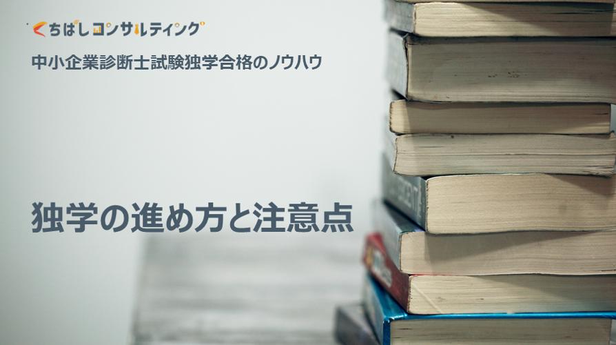 f:id:ryo_yamamoto:20200515122303p:plain