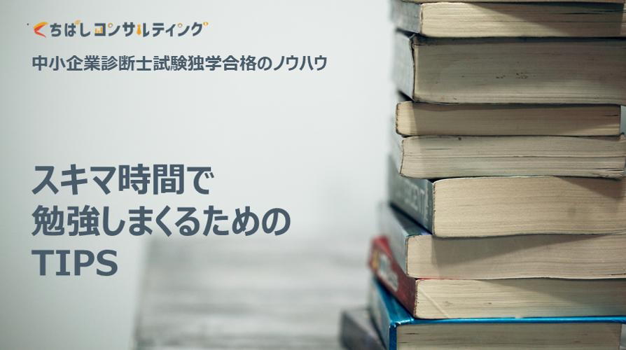 f:id:ryo_yamamoto:20200515122421p:plain
