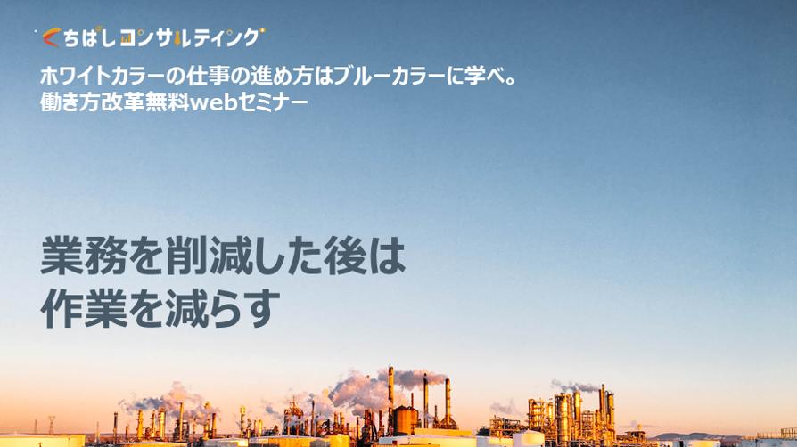 f:id:ryo_yamamoto:20200515125800p:plain