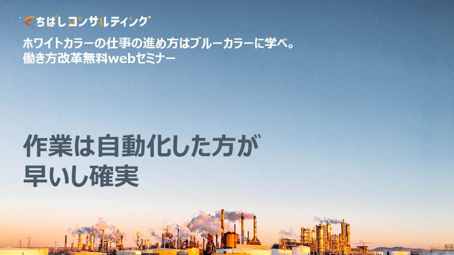 f:id:ryo_yamamoto:20200515125852p:plain