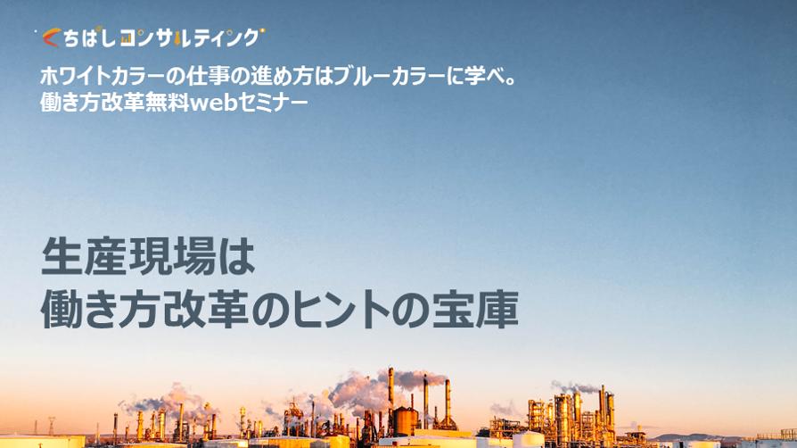 f:id:ryo_yamamoto:20200515130002p:plain
