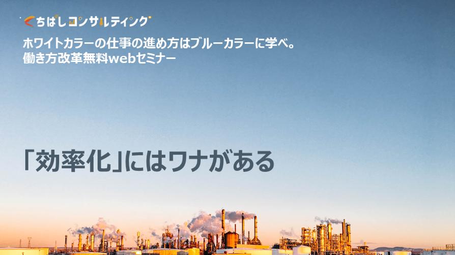 f:id:ryo_yamamoto:20200515130051p:plain