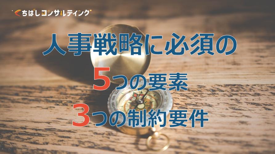 f:id:ryo_yamamoto:20200626121935p:plain