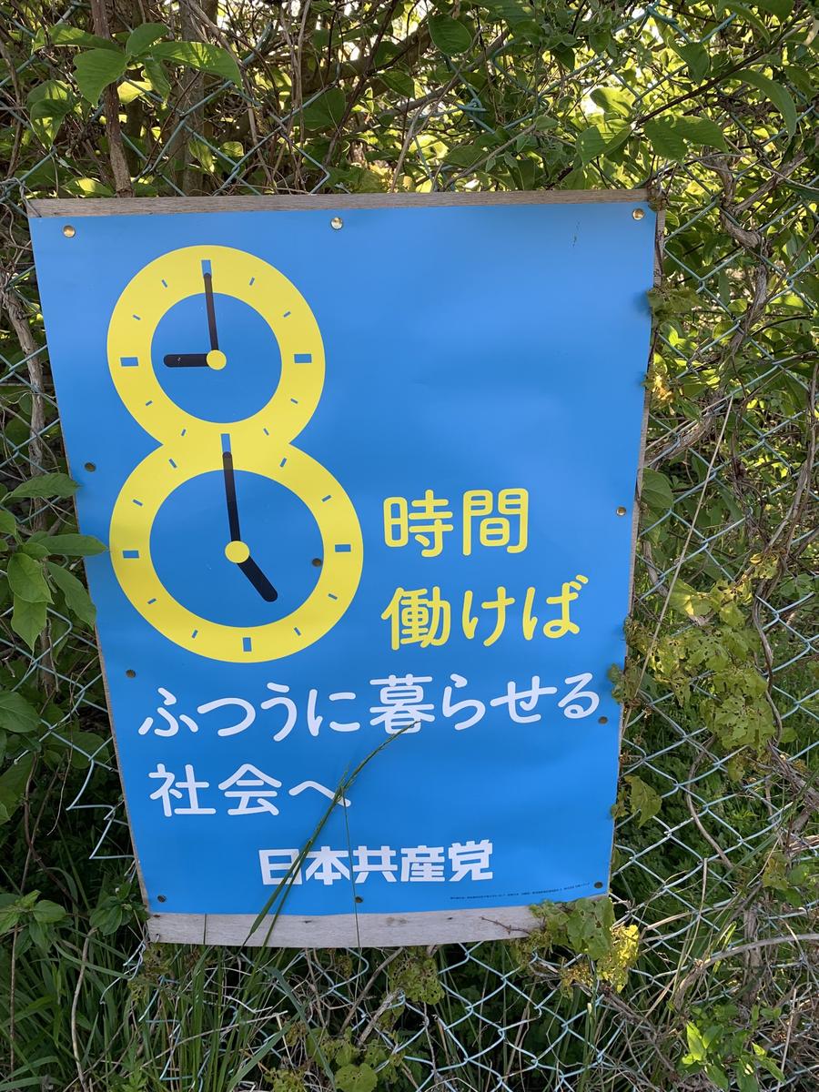 f:id:ryo_yamamoto:20200626171343p:plain