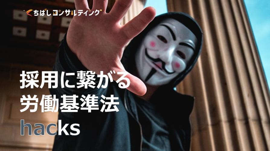 f:id:ryo_yamamoto:20200626172648p:plain