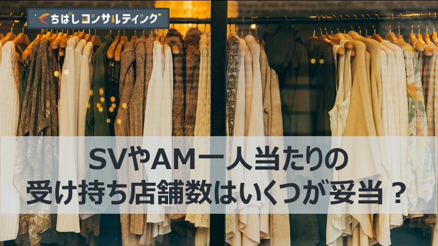 f:id:ryo_yamamoto:20201026224631p:plain