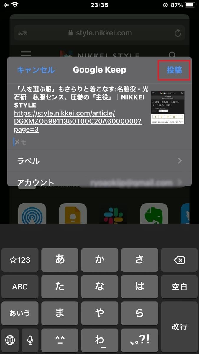 f:id:ryoaokijp:20210417000244j:plain