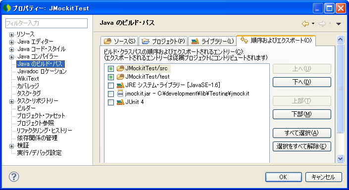 f:id:ryoasai:20110108000946p:image