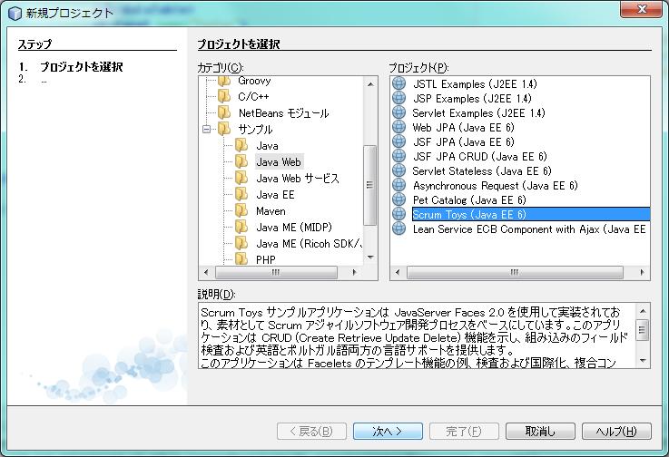 f:id:ryoasai:20110724220117p:image:w500