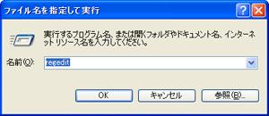 20100419004334