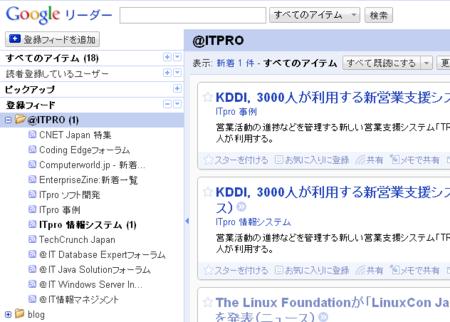 20100703021300