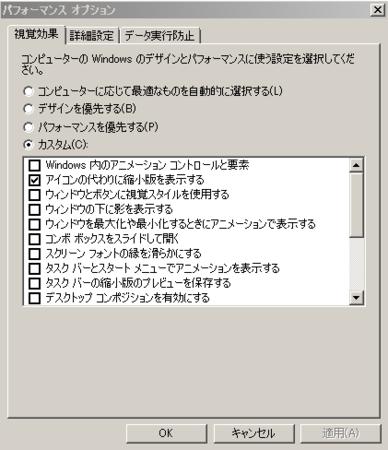 20100825210937