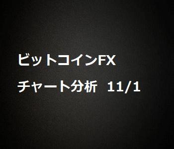f:id:ryobom1982:20171101233720j:plain