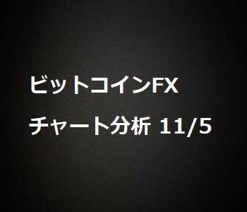 f:id:ryobom1982:20171105112815j:plain