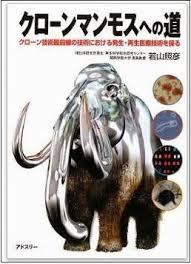 f:id:ryobu-0123:20180225014030j:plain