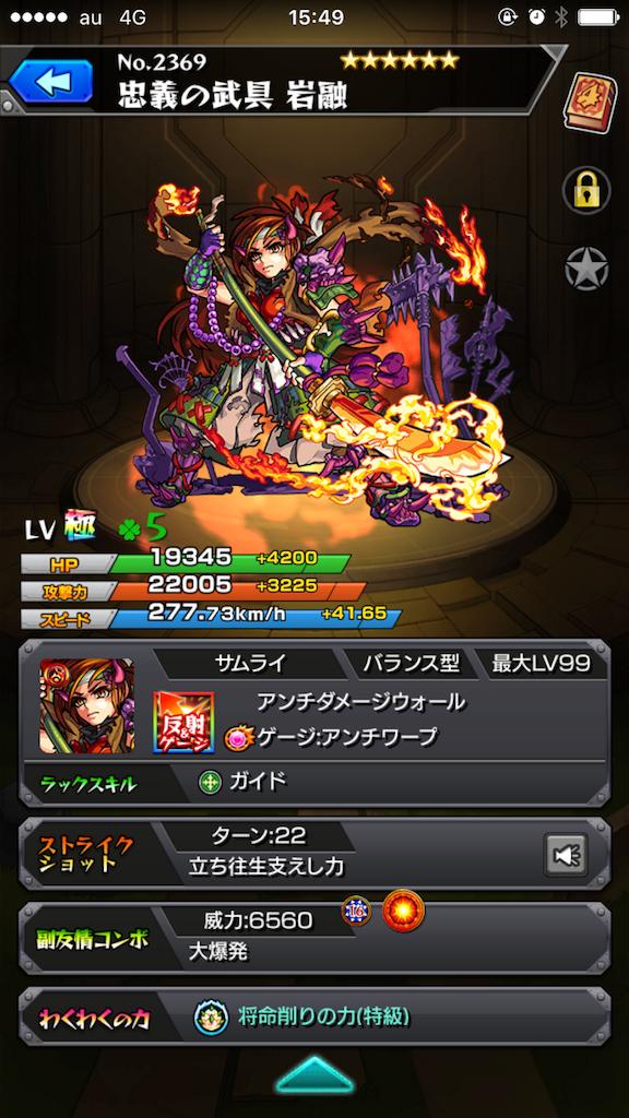 f:id:ryochan0426:20170219160309p:image