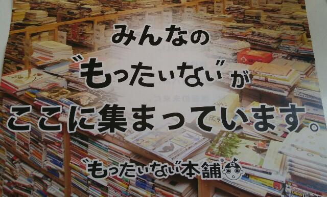 f:id:ryochan2:20161107125905j:image