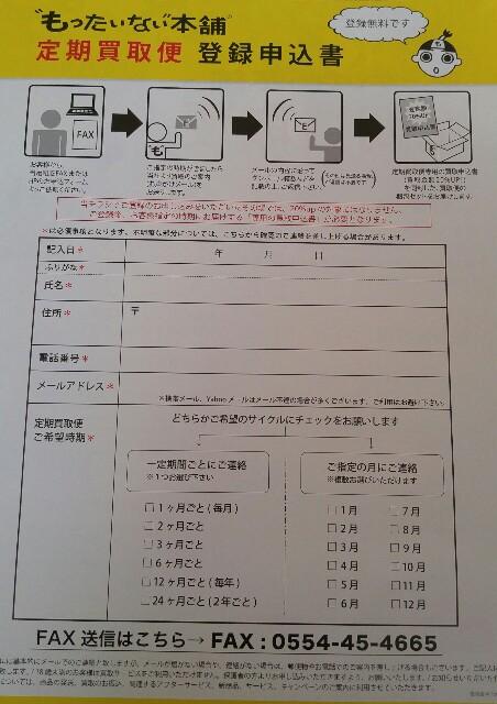f:id:ryochan2:20161107131754j:image