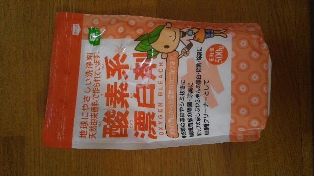 f:id:ryochan2:20170330160724j:image