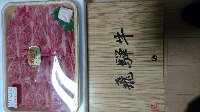 f:id:ryochan82:20161027192025j:image