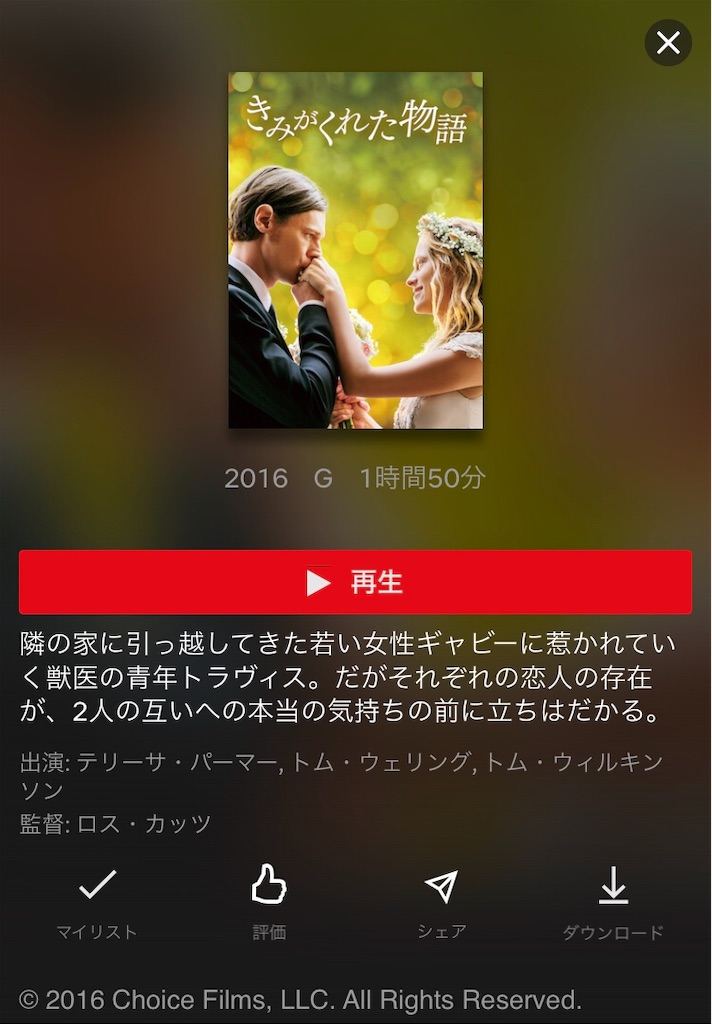 f:id:ryochankonabe:20191118114536j:image