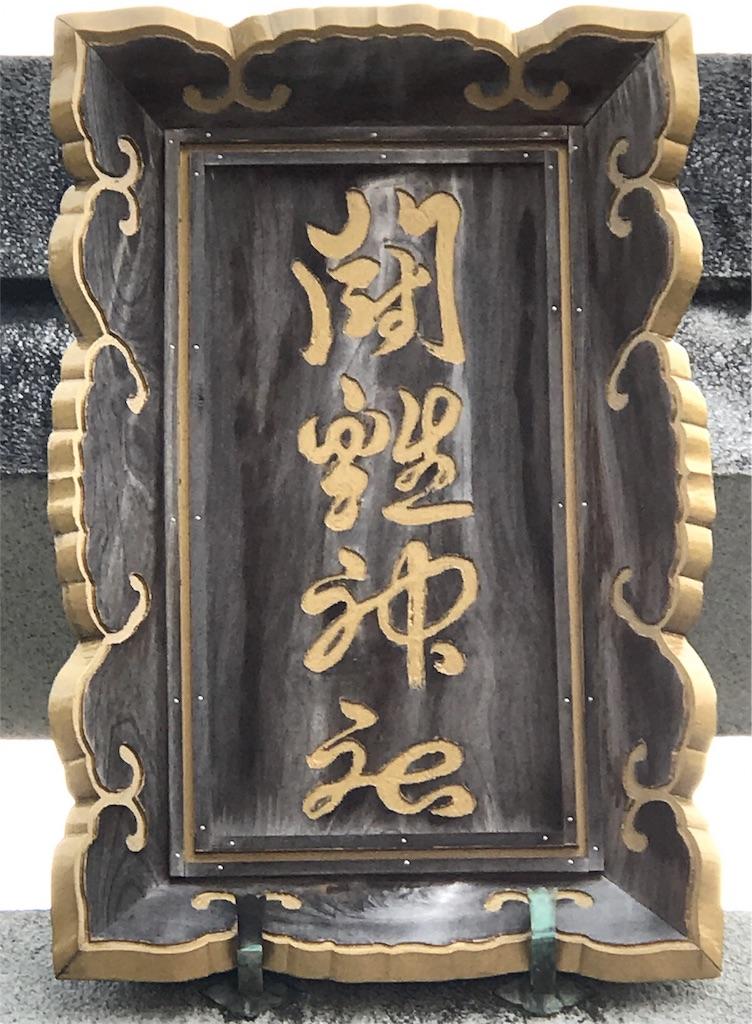 f:id:ryochi_lovelove157:20180318172445j:image