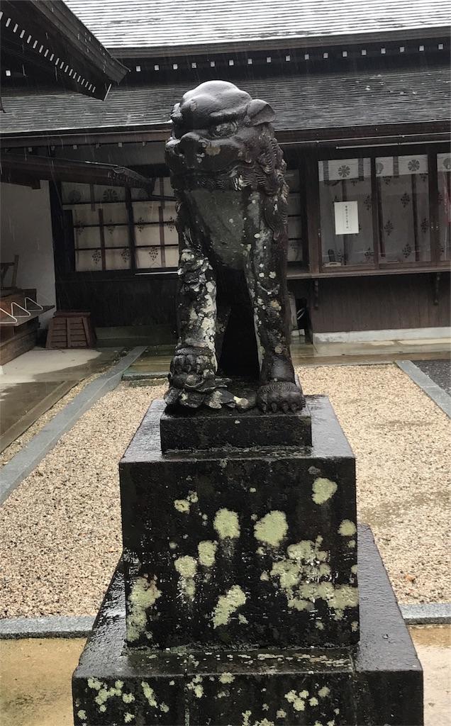 f:id:ryochi_lovelove157:20180416114743j:image