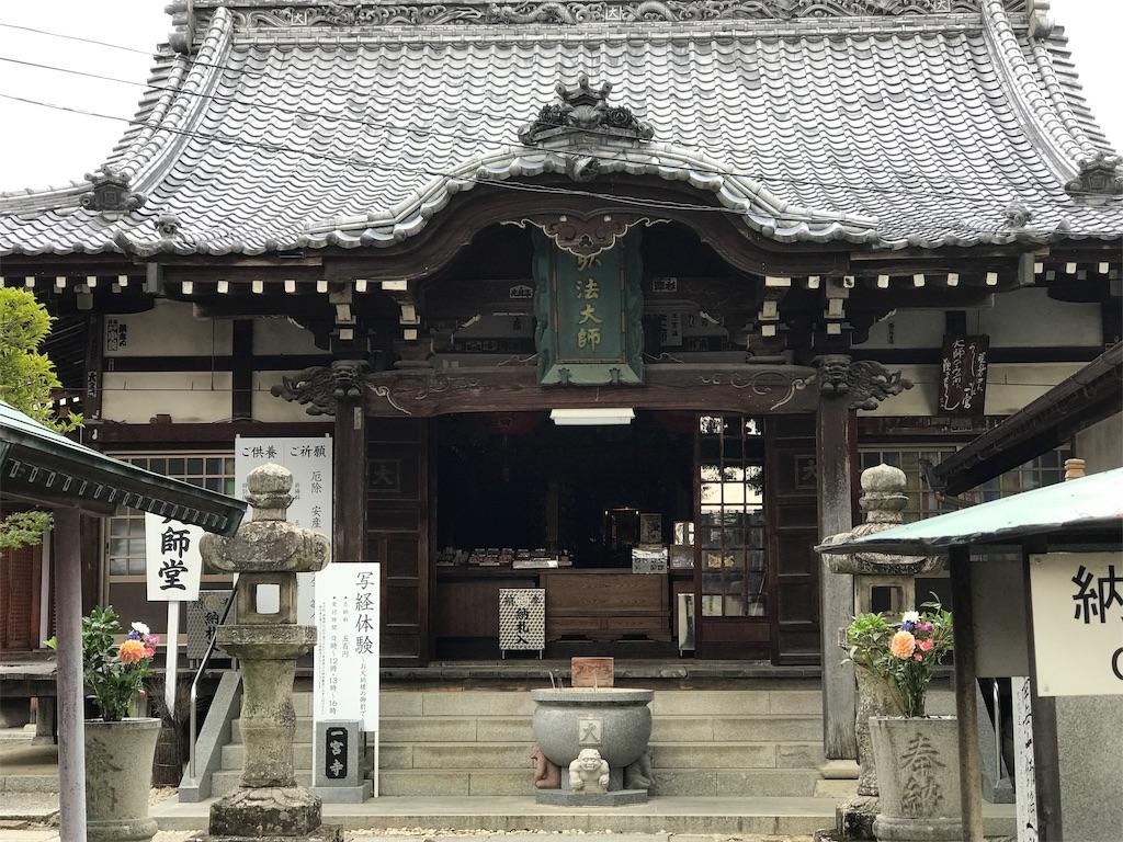 f:id:ryochi_lovelove157:20181017162750j:image