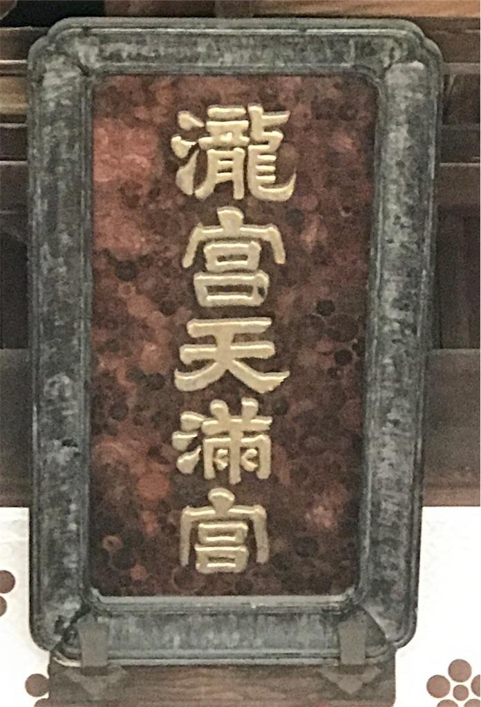 f:id:ryochi_lovelove157:20181018182102j:image