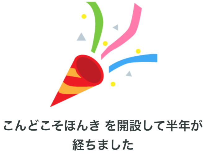 f:id:ryoco-web:20161201000329p:plain