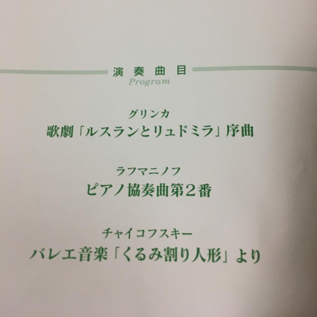 f:id:ryoco-web:20161204233647j:plain
