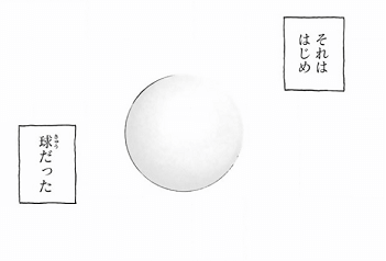f:id:ryocuu:20190126041633p:plain