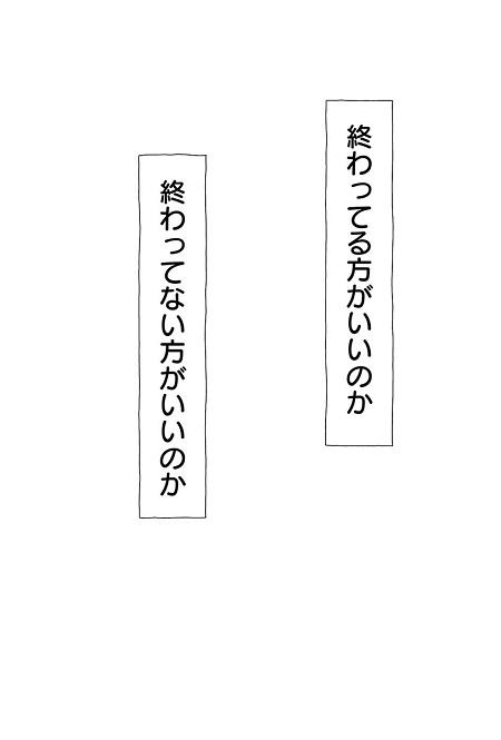 f:id:ryocuu:20190819151217j:plain