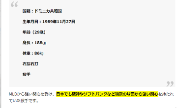 f:id:ryocuu:20200108010743p:plain