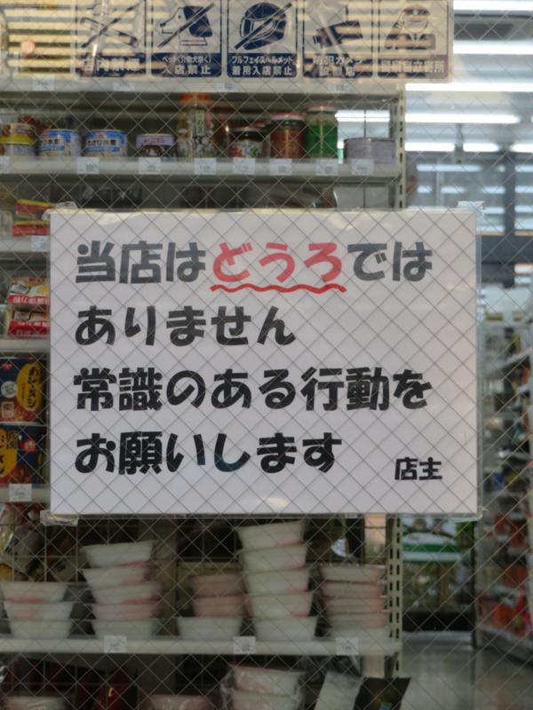 f:id:ryoen001:20170307060747j:image