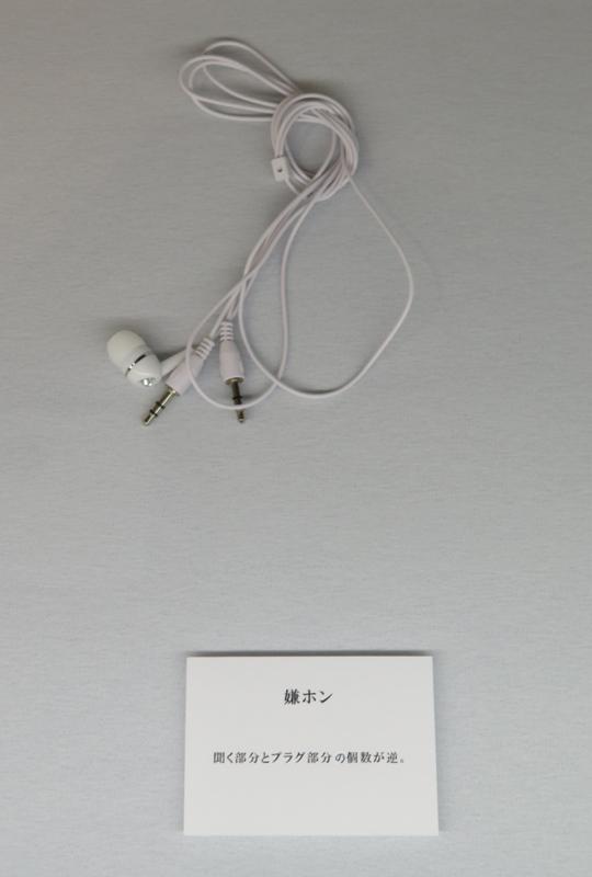 f:id:ryoen001:20180614061710j:image