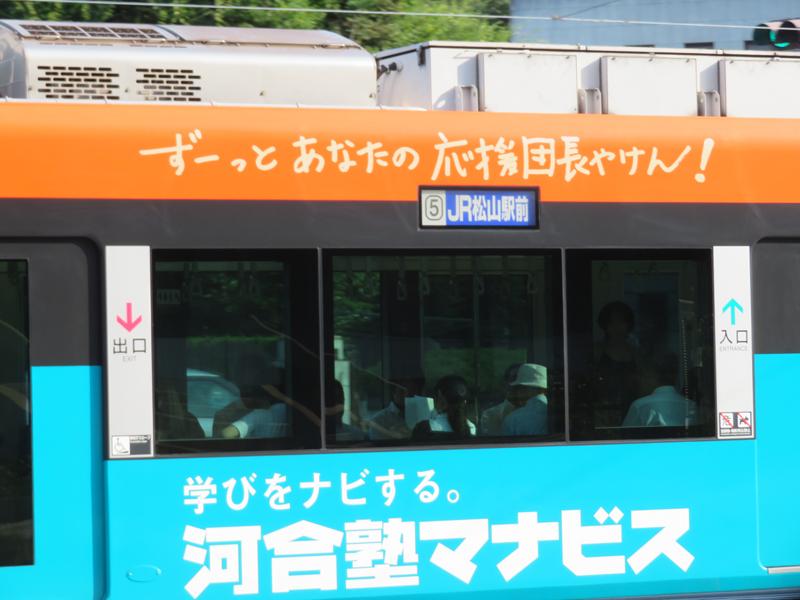 f:id:ryoen001:20180719052332j:image