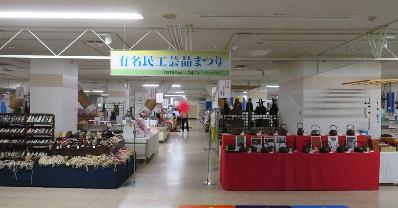f:id:ryoen001:20180719053821j:image
