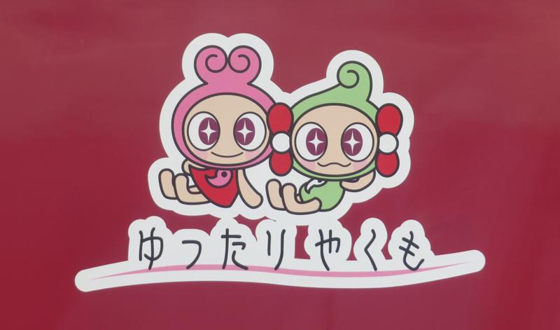 f:id:ryoen001:20180920044103j:image
