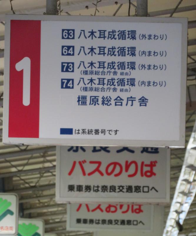 f:id:ryoen001:20181108054941j:image