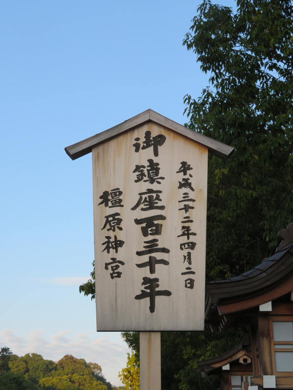 f:id:ryoen001:20181109060755j:image