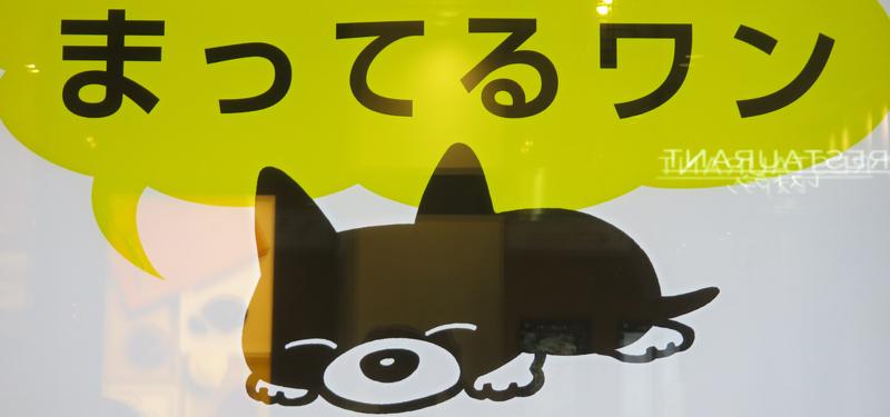 f:id:ryoen001:20190613060033j:plain