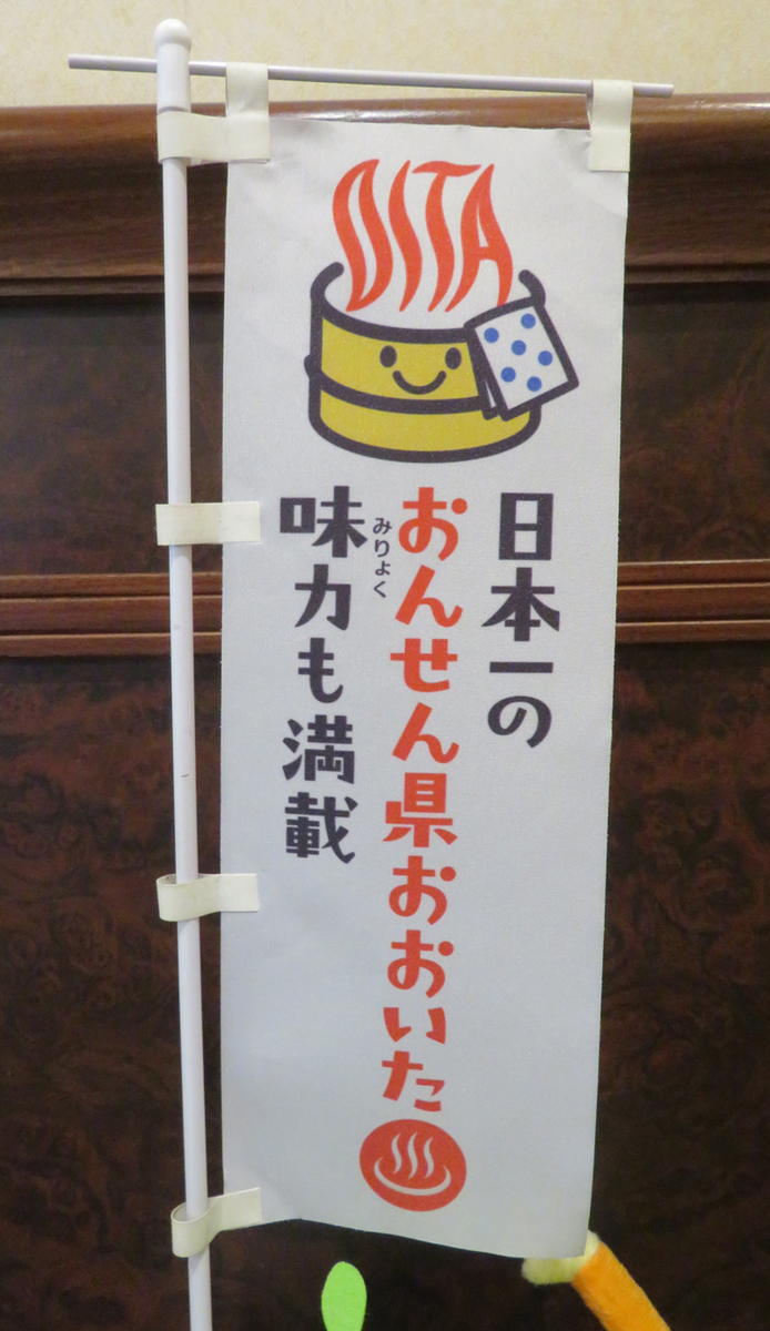 f:id:ryoen001:20190614071419j:plain