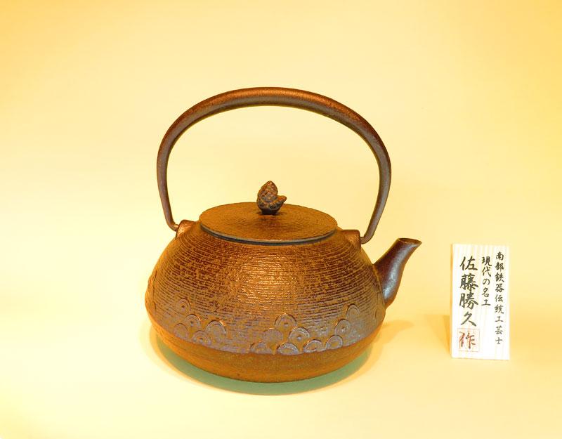 f:id:ryoen001:20190615061459j:plain