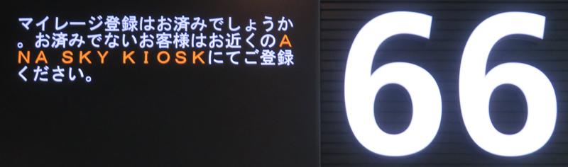 f:id:ryoen001:20190716200950j:plain
