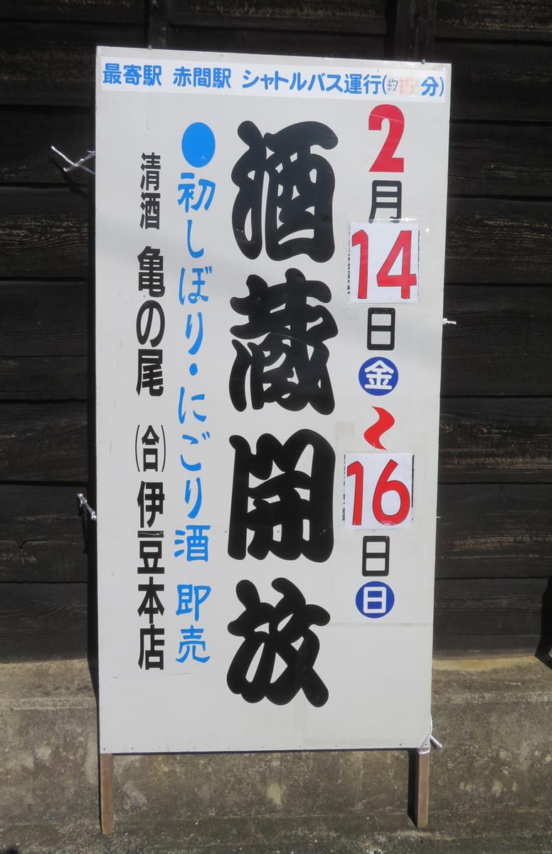 f:id:ryoen001:20200215060230j:plain